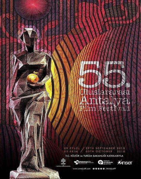 55. antalya film festivali afişi