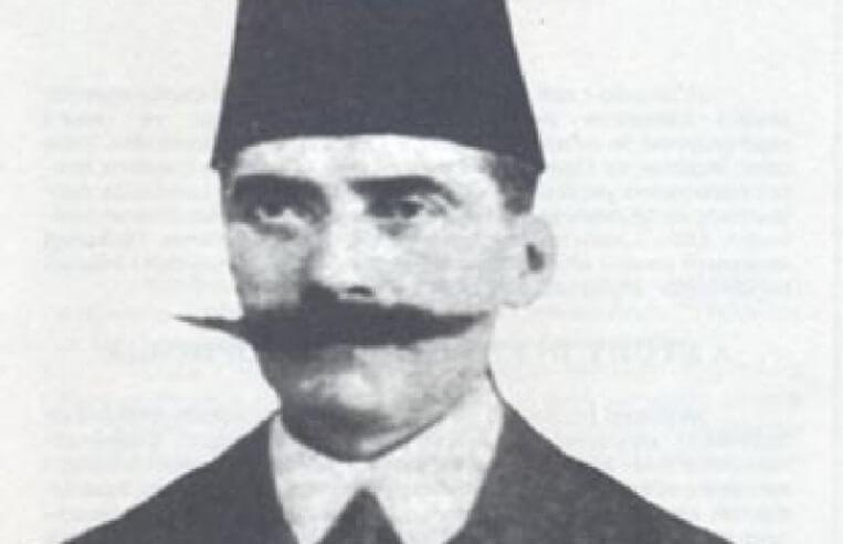 Halil Halid