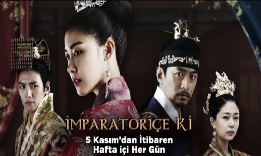 İmparatoriçe Ki, TRT 1'de başlıyor!